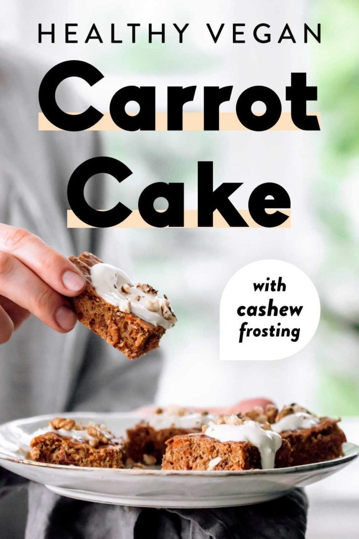 Simple homemade vegan carrot cake bites with easy cashew frosting! This whole food plant-based recipe is a healthy treat on the go, kid-friendly and really moist. Low in sugar and oil-free, our meal prep-friendly vegan carrot cake is the perfect dessert during holidays and year-round. The best healthy snacking option with carrots and whole grain flour!